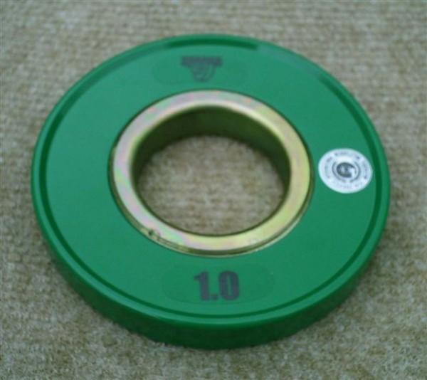 UESAKA - 1,0 kg Wettkampfhantelscheibe - grün - Metall