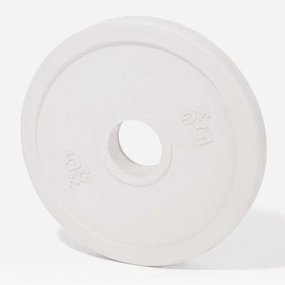 Gewichtheben - Training - Hantelscheibe - 5 kg - weiss